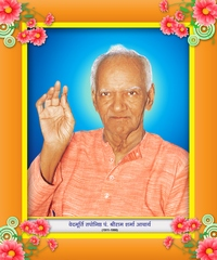 Шрирам Шарма Ачарья - мудрец-пророк настоящей эпохи