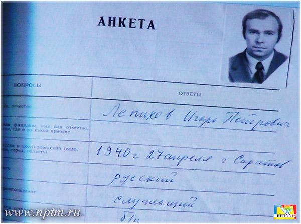 Игорь Петрович Лепихов. Встреча студийцев Театра-студии