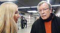 Мария Карпинская и Виктор Ерофеев