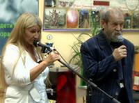Мария Карпинская и Михаил Львович Перепелицын