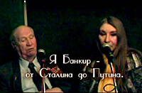 Мария Карпинская и Зотов Михаил Семёнович