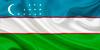 рисунки из Узбекистана