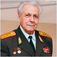 Неумывакин Иван Павлович.
