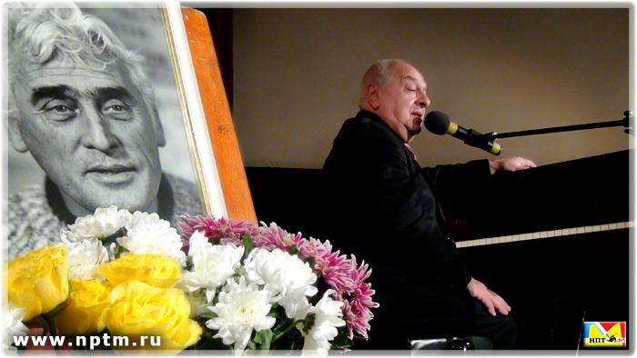 Вечер памяти Николая Никитского