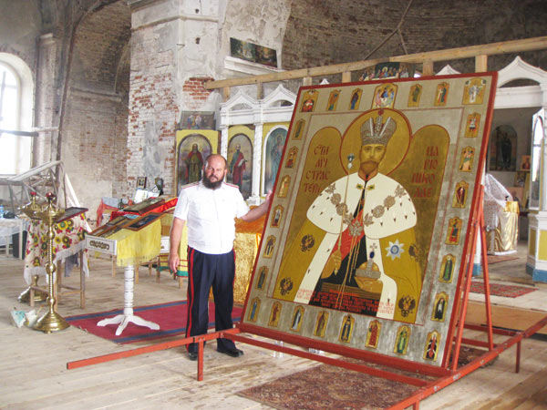 Вызволение народной чудотворной иконы Николая II  из заточения.