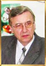Трофимов Вячеслав Анатольевич