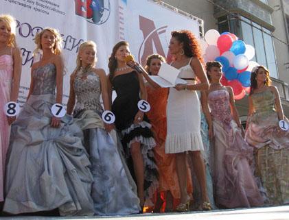 День города Москвы 2009