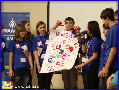 НПТМ на I Межрегиональном добровольческом фестивале «Дорогою добра»