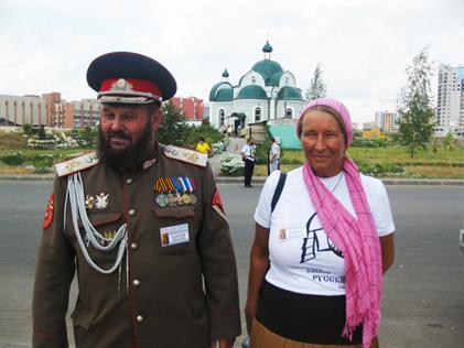 НПТМ на Покаянном Царственном Крестном Ходе. Кришталь Сергей Николаевич и Мария КАрпинская