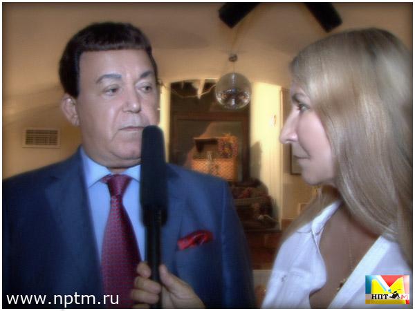 Мария Карпинская и Иосиф Кобзон
