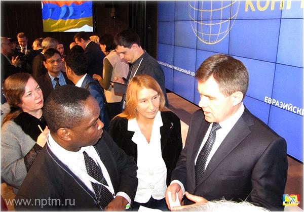 Мария Карпинская и НПТМ на II Европейском экономическом конгрессе и VII Форуме Индия-Россия: Бизнес - Диалог