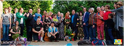 День Рождения Марии Карпинской - День Странника - 2017