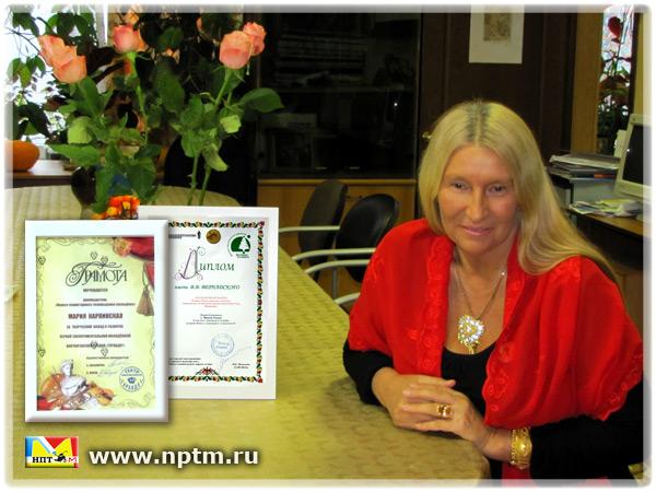 награждена Мария Карпинская на церемонии награждения