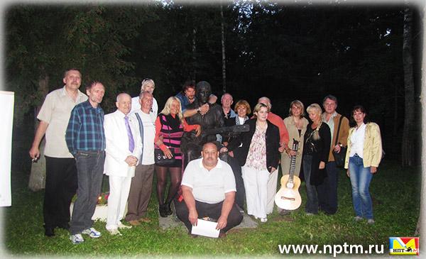 НПТМ на вечере памяти Высоцкого В.С.