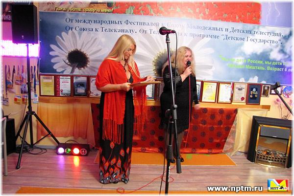 Мария Карпинская - графиня польская