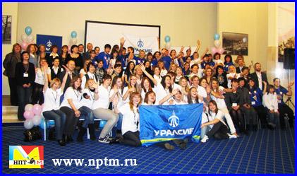 НПТМ представляет I Межрегиональный Добровольческий фестиваль «Дорогою добра»