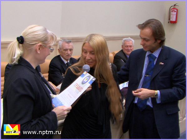 НПТМ награждает космонавтов в Общественной палате РФ