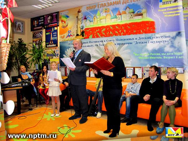 Мир Глазами Детей проект Марии Карпинской