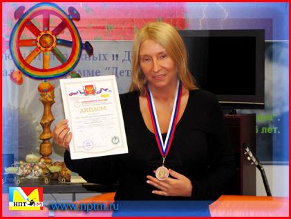 Новое Планетарное Телевидение М награждено дипломом и медалью от Российской Федерации
