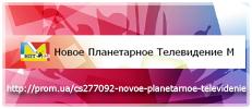 сайт Марии Карпинской
