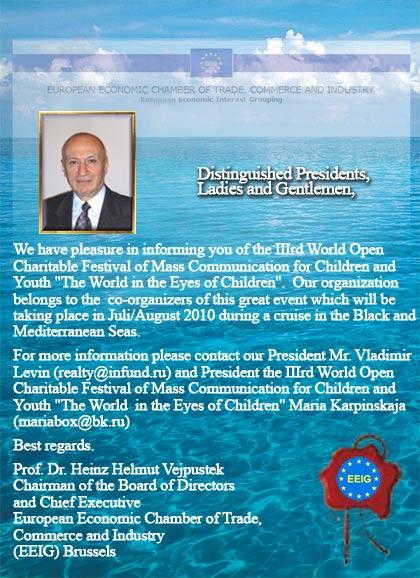 Univ.-Prof. Dr. Heinz Helmut Vejpustek