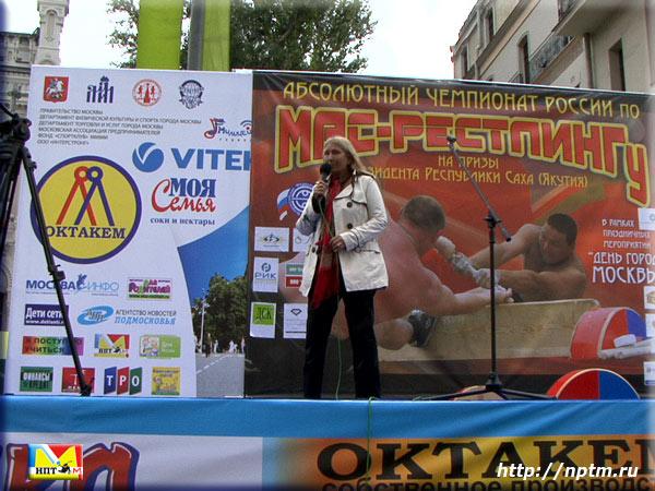 Мария Карпинская - информационный спонсор Правительства Москвы