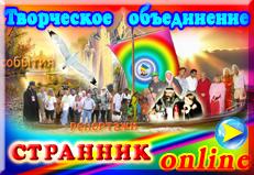 Творческое Объединение Странник Мария Карпинская