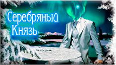 sk231x130.jpg