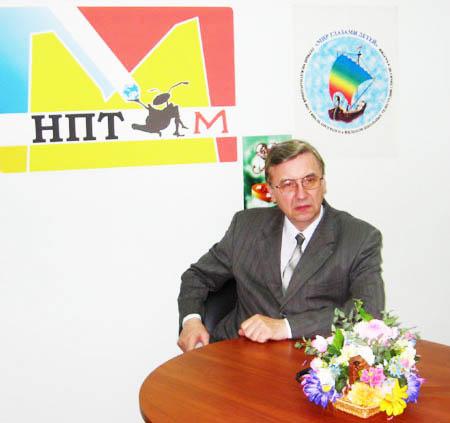 Вячеслав Трофимов