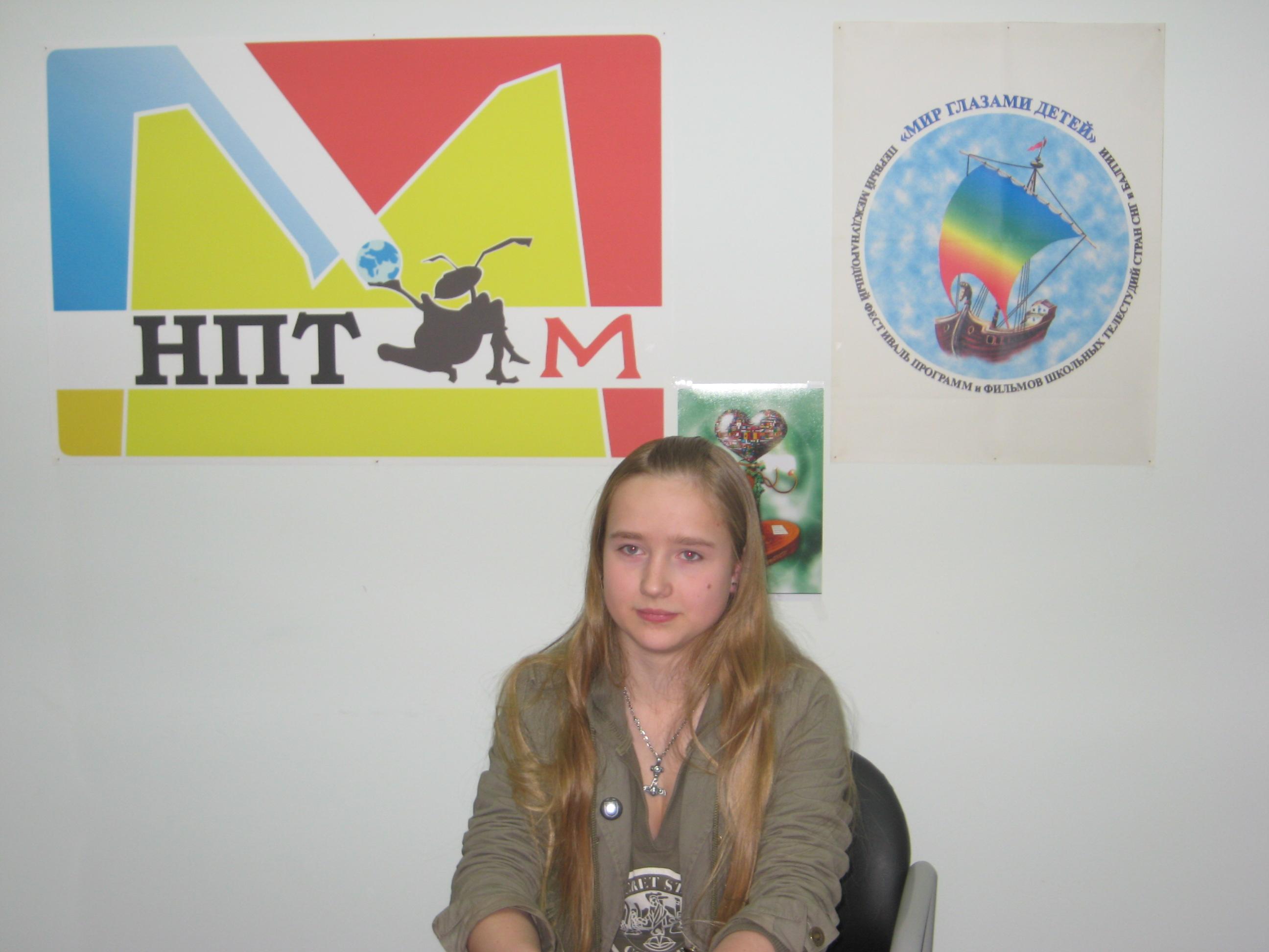 Ольга Гребнева