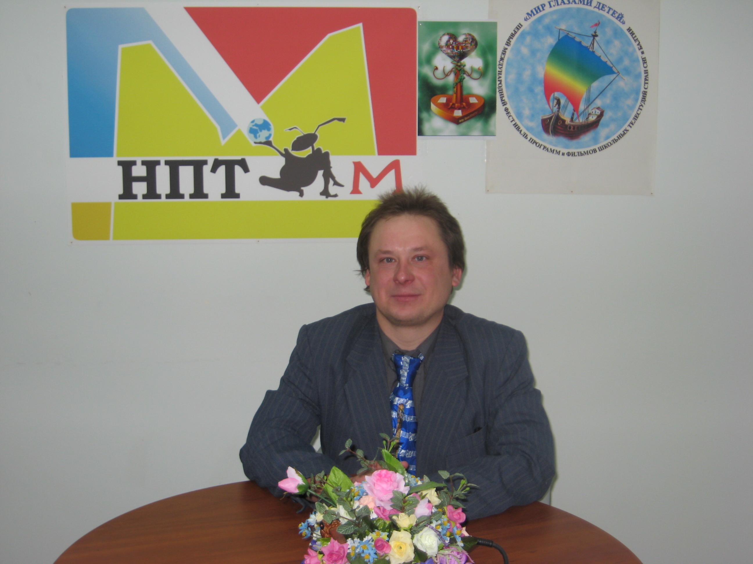 Олег Латышев-Майский
