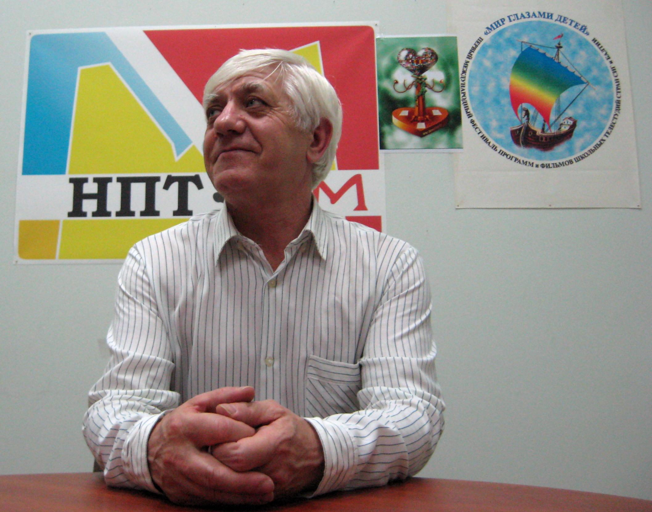 Александр Николаевич Зерниченко